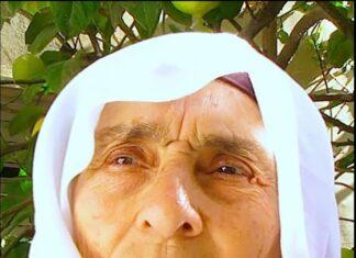 film palestinese sardegna